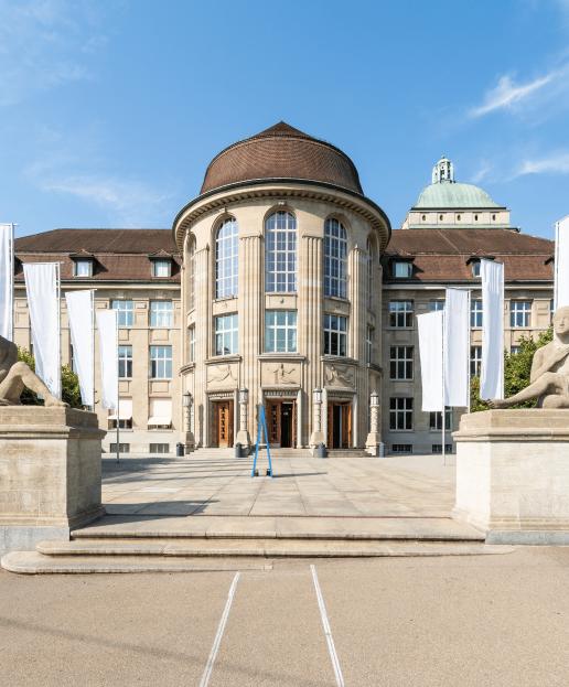 蘇黎世大學
